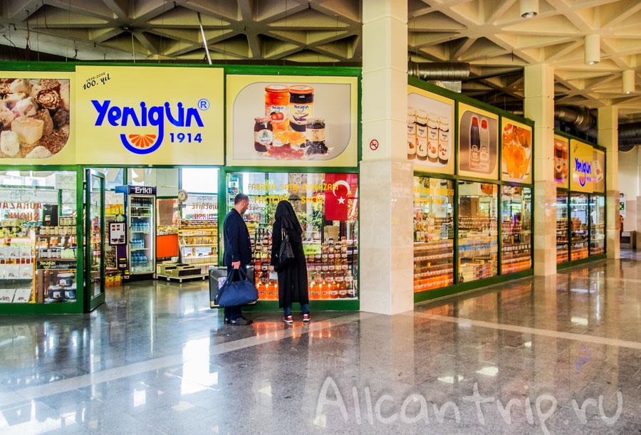 магазины на автовокзале Анталии