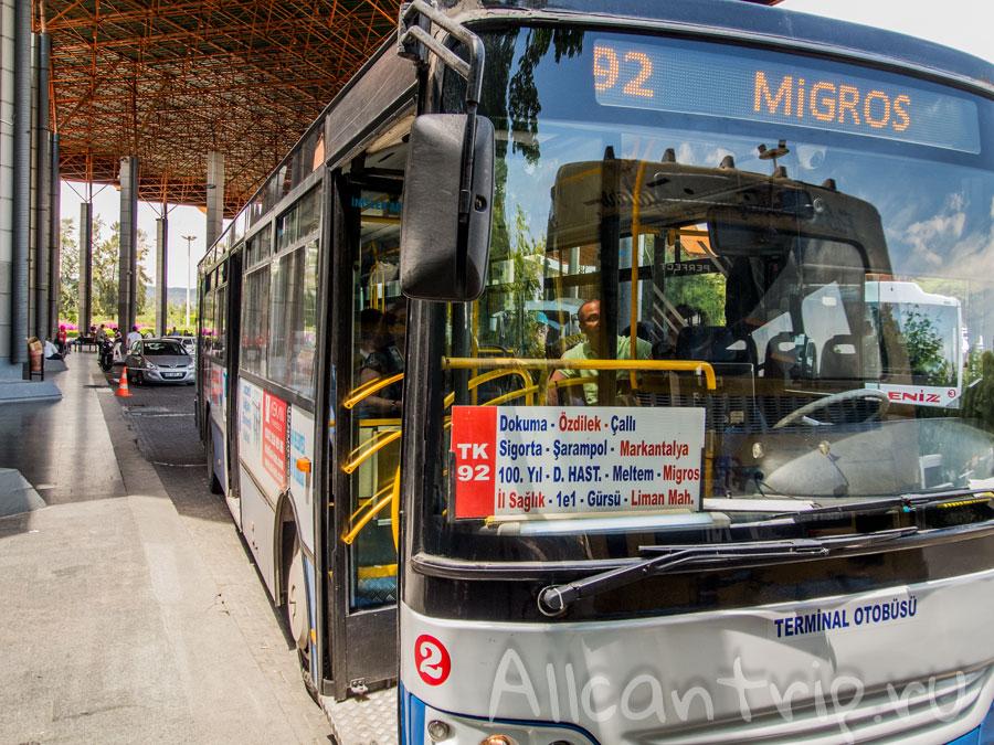 городской автобус на автовокзале Анталии