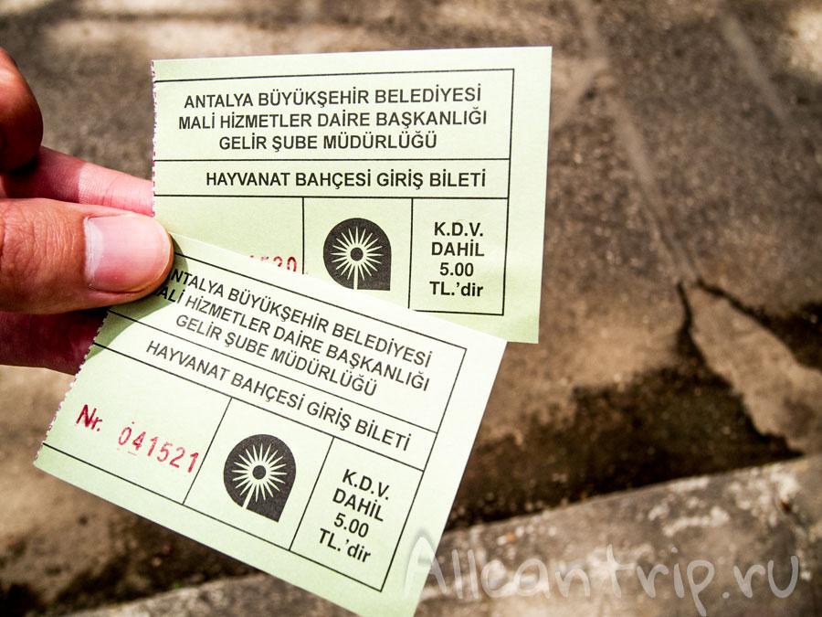 билеты в зоопарк Анталии Турция