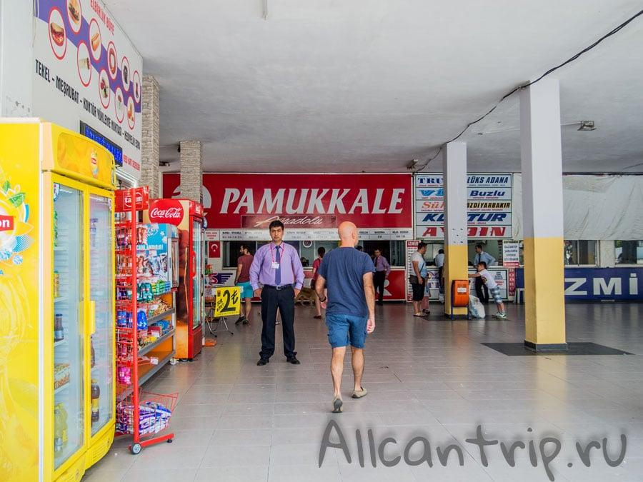 автовокзал Кушадасы