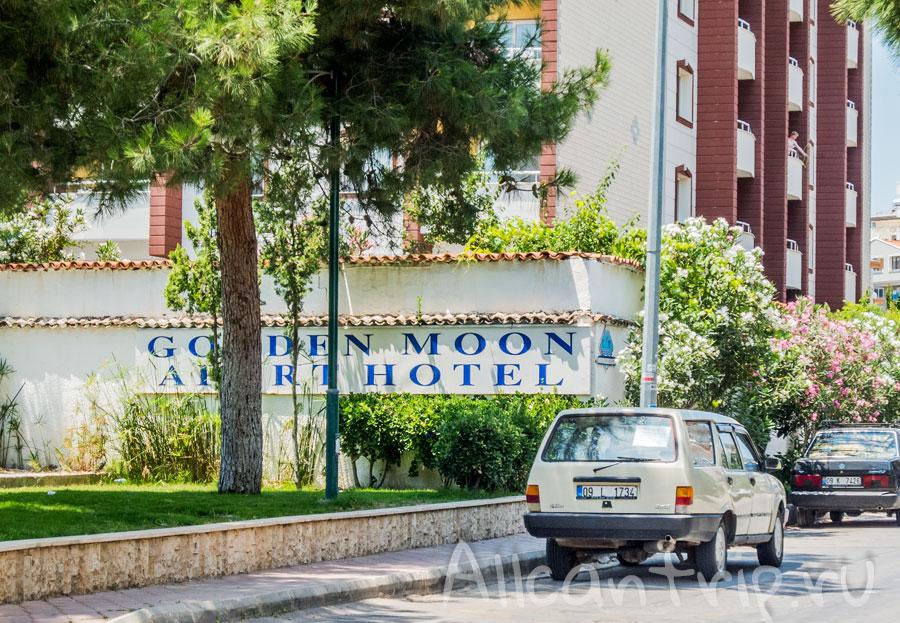 апарт отель в Кушадасы