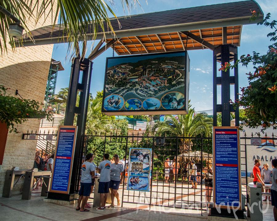 аквапарк Кушадасы