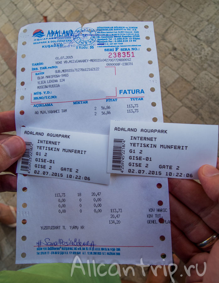 билеты в аквапарк Кушадасы