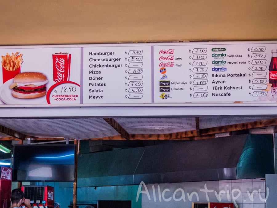цены в аквапарке Adaland в Турции