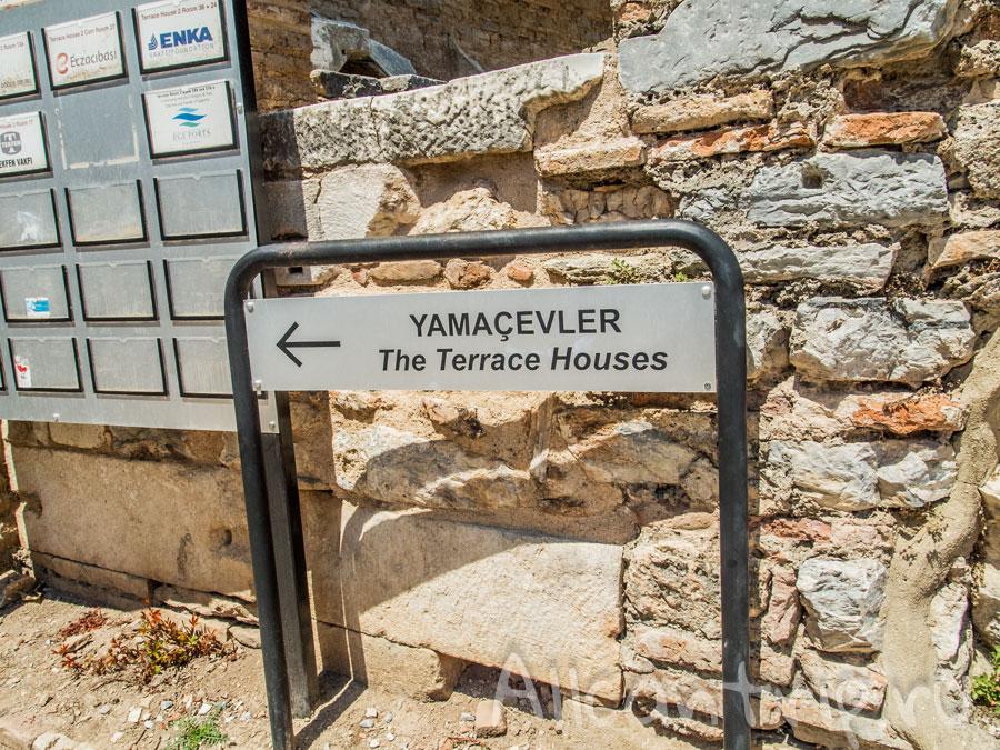 на территории античного Эфеса