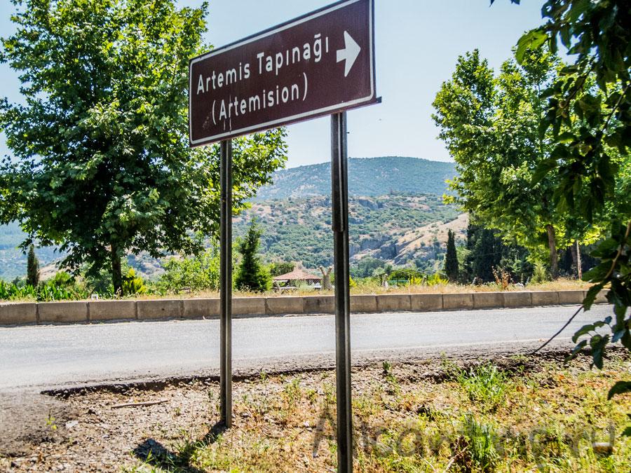 храм Артемиды в Турции