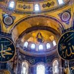 Православный храм в центре мусульманского Стамбула – Собор Айя София