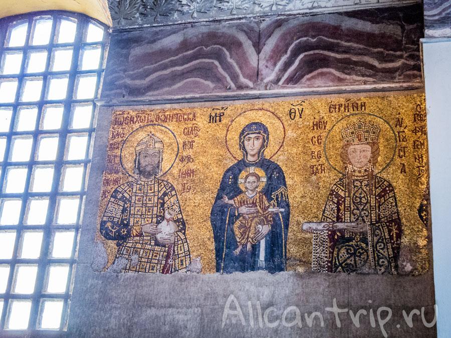 православные фрески в Айя Софие