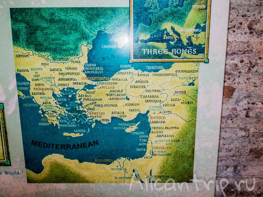 три рима во времена византии