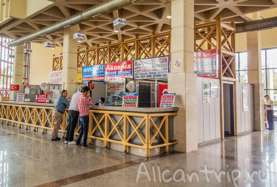 Касса на автовокзале Анталии