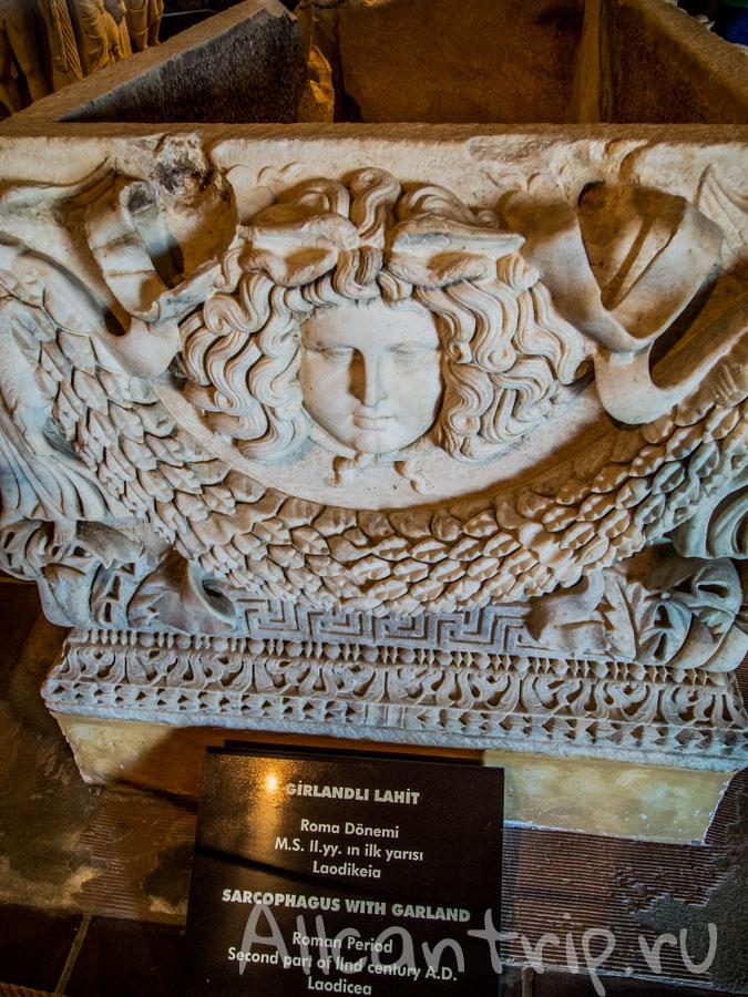 музей иераполиса