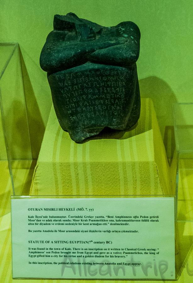 древний камень в музее иераполиса