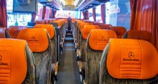 автобус до измира фото салона
