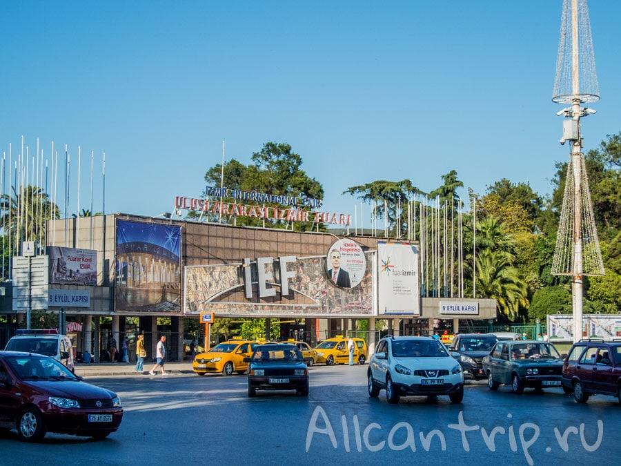 городской парк Измира