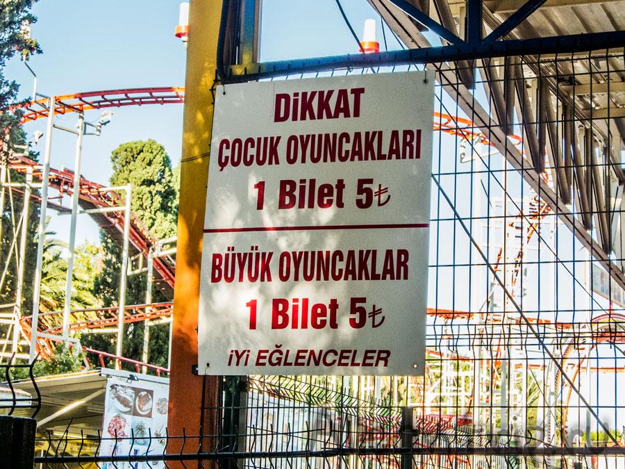 парк развлечений Измир