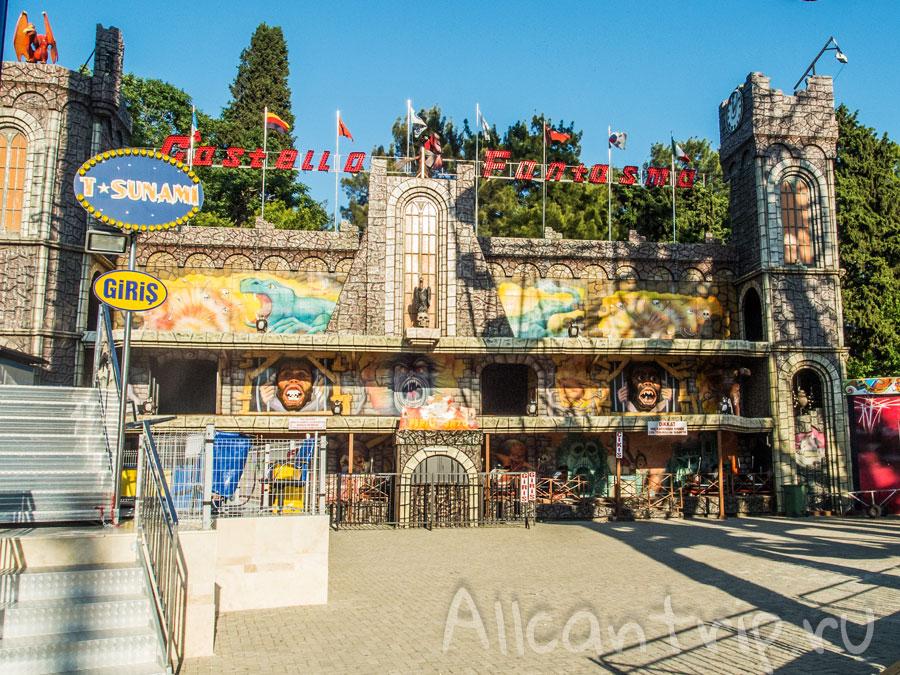 парк аттракционов в Измире
