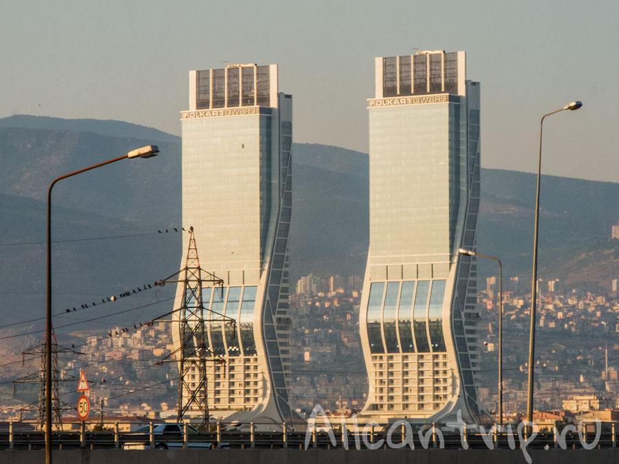 башни-близнецы в Измире