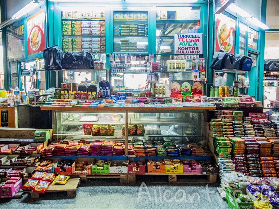 автовокзал в Измире магазины