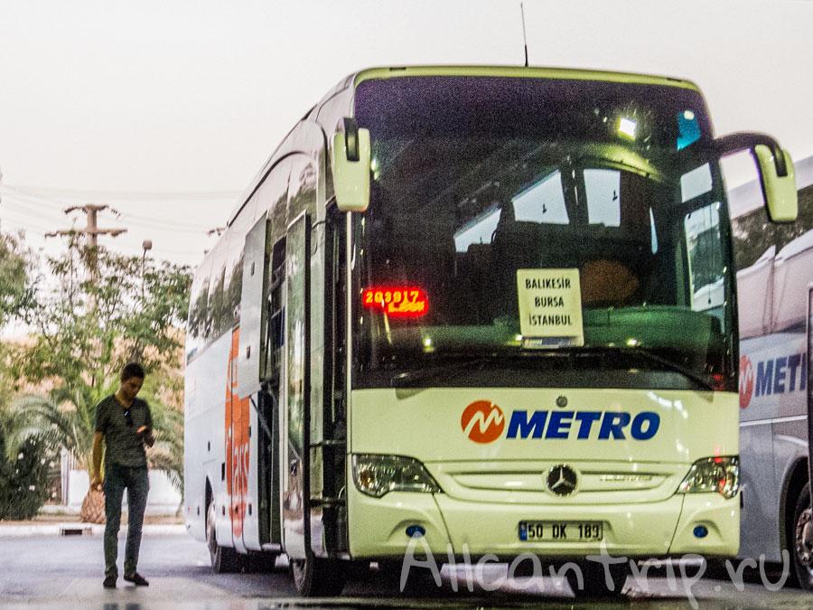 автовокзал в Измире автобусы