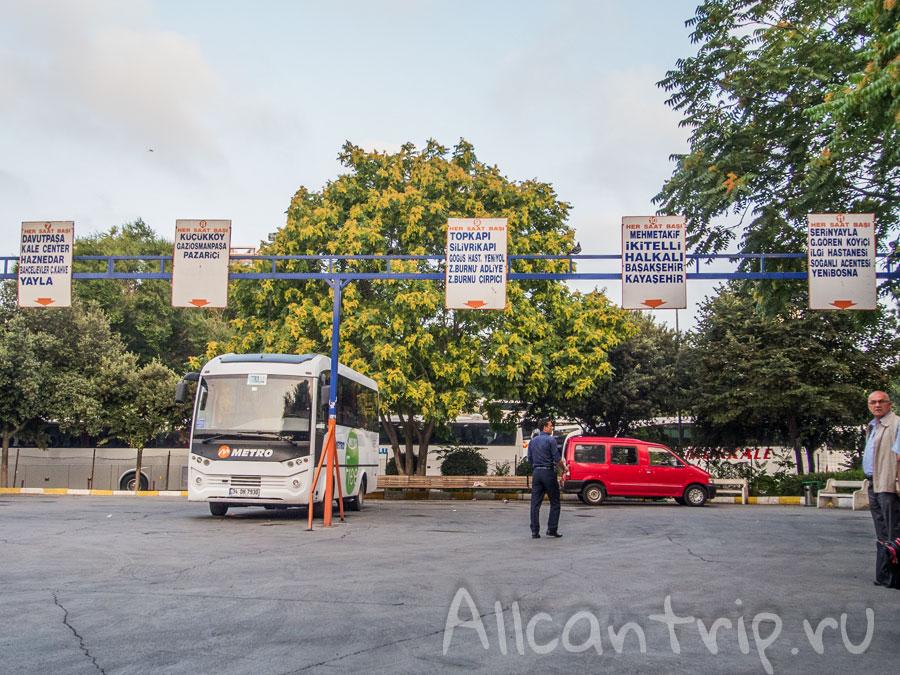 Бесплатный шаттл с автовокзала в Стамбуле
