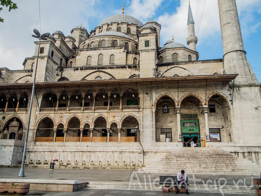 мечеть на площади еминёню
