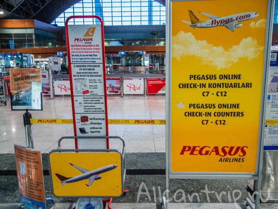 багажные требования в аэропорту Сабиха Гекчен