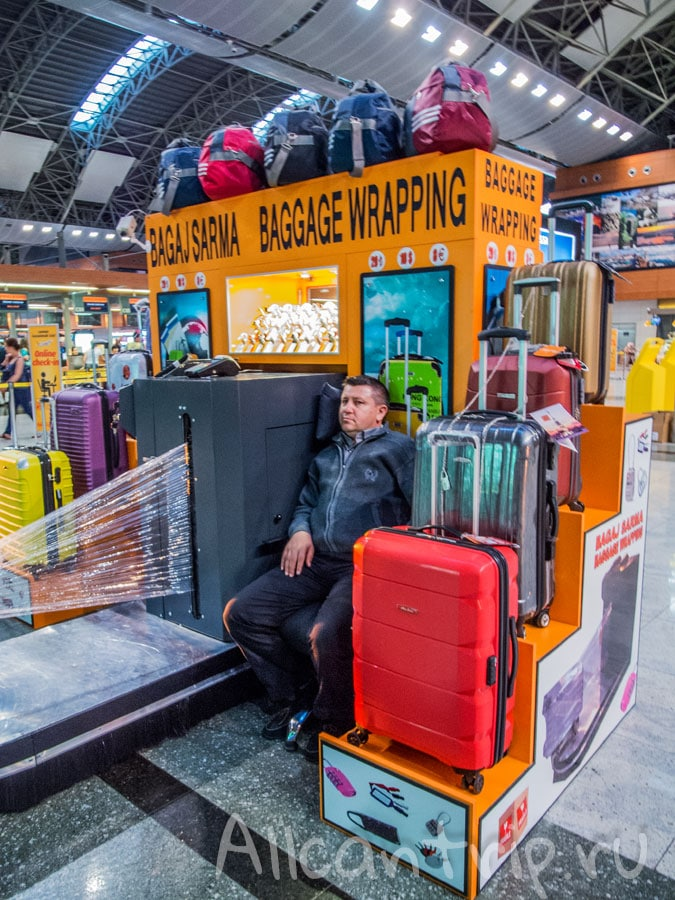 упаковка багажа в аэропорту Сабихи Гекчен