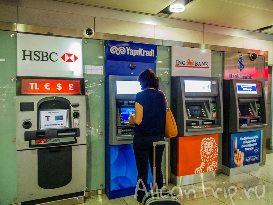 банкоматы в аэропорту Сабихи Гекчен