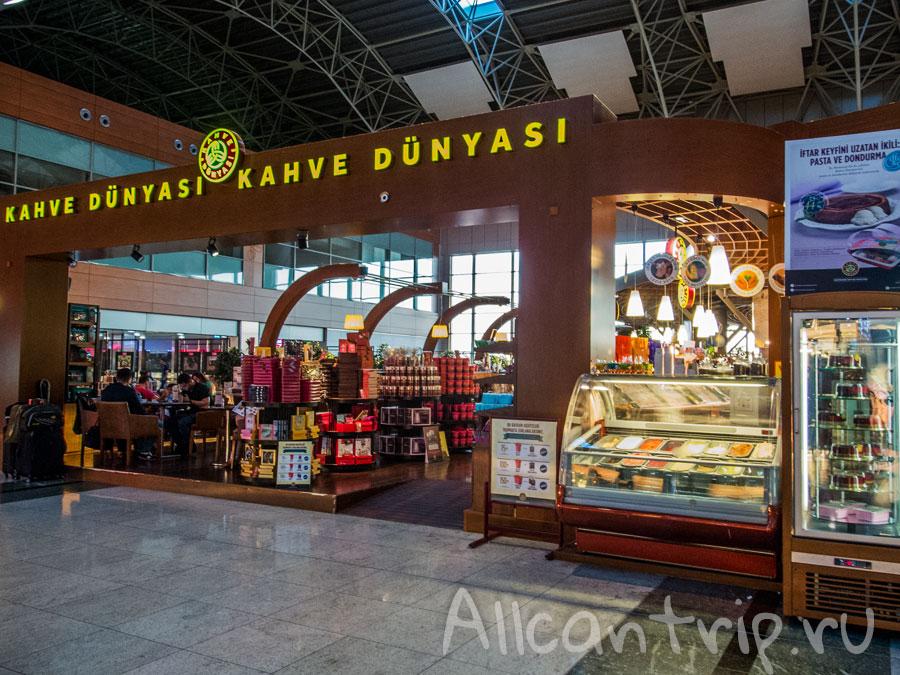 фудкорт в аэропорту Сабихи Гекчен