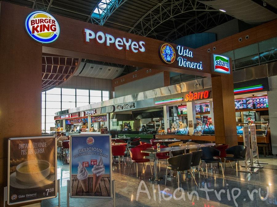 кафе в аэропорту Сабихи Гекчен