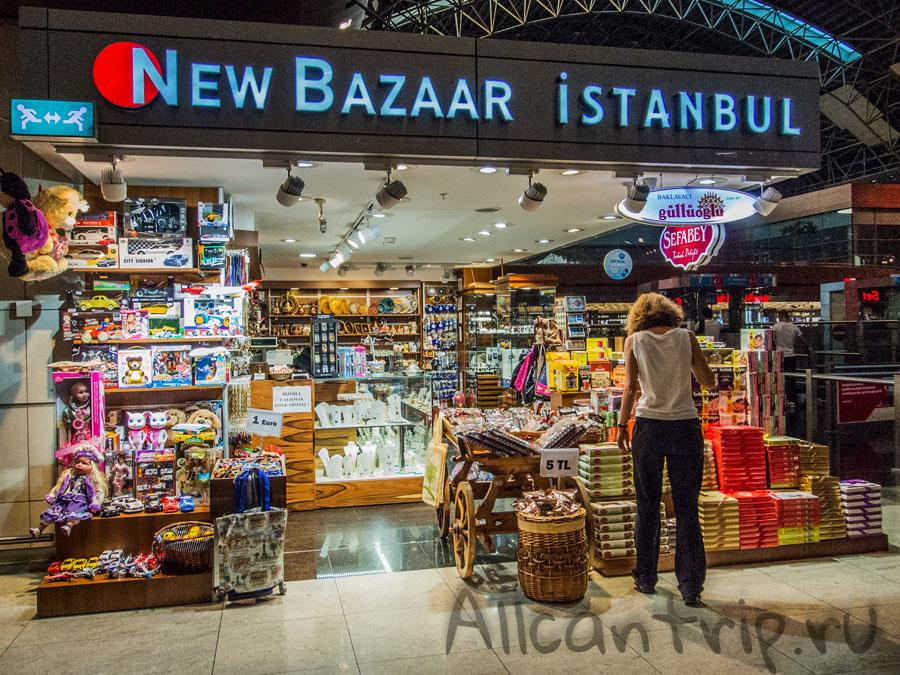 магазины в аэропорту Сабихи Гекчен