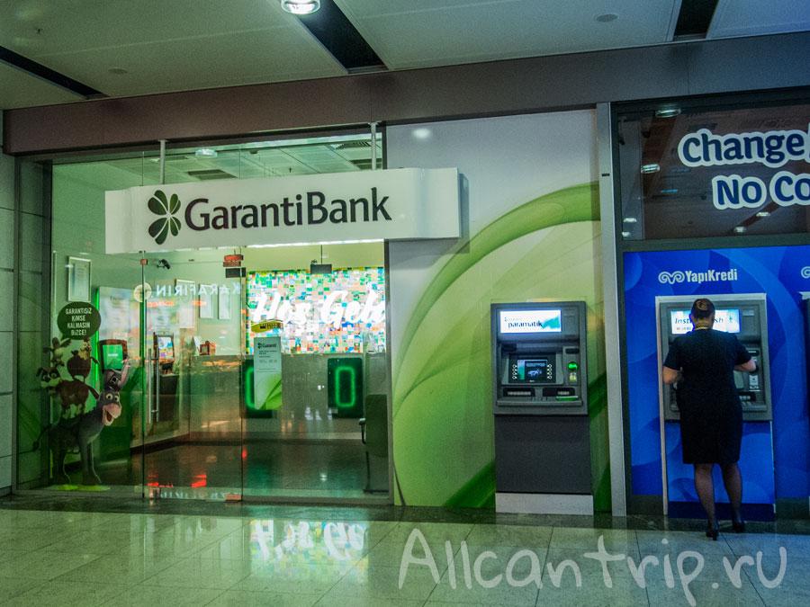 банк в аэропорту Сабихи Гекчен