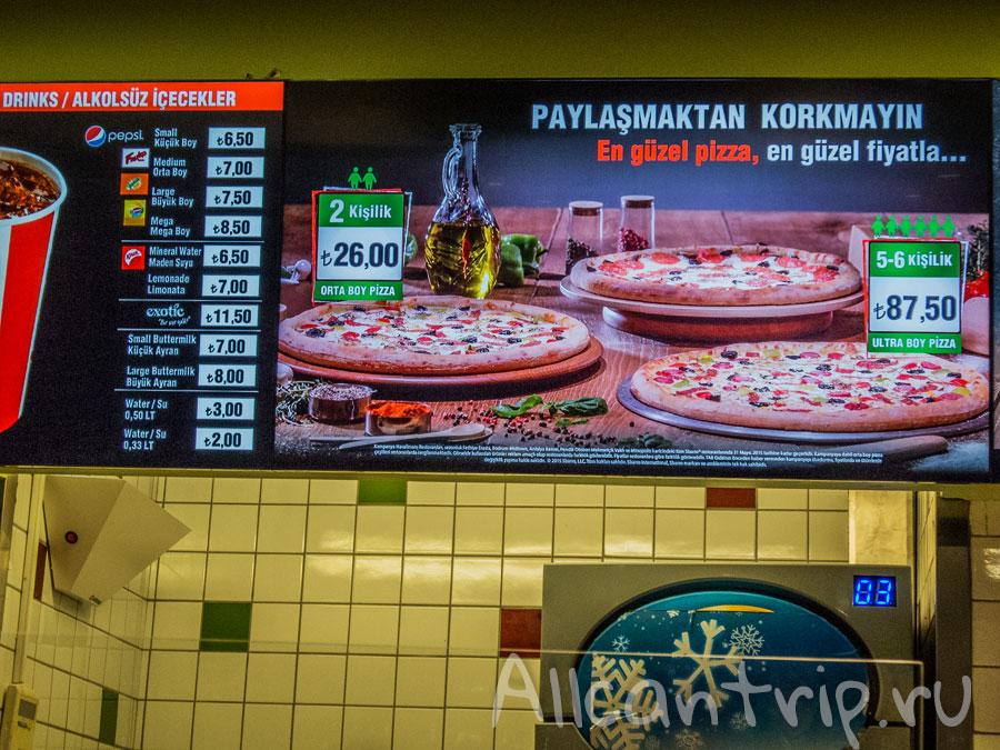 пицца в аэропорту Сабихи Гекчен