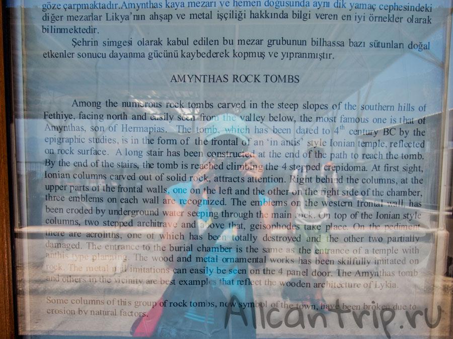 история ликийских гробниц