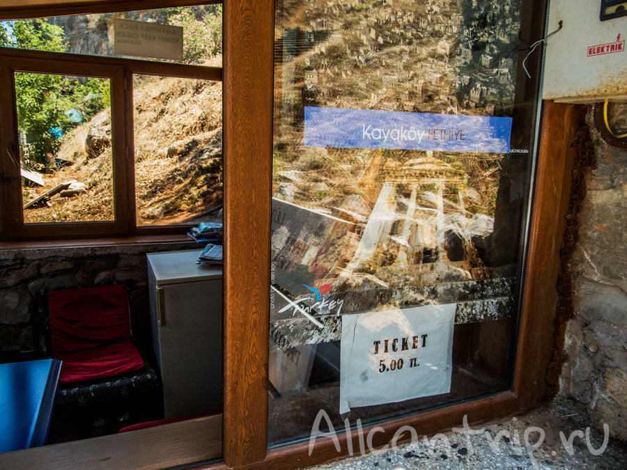 стоимость входа в ликийские гробницы