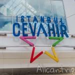 Торговый центр Джевахир – лучшее место для шоппинга в Стамбуле