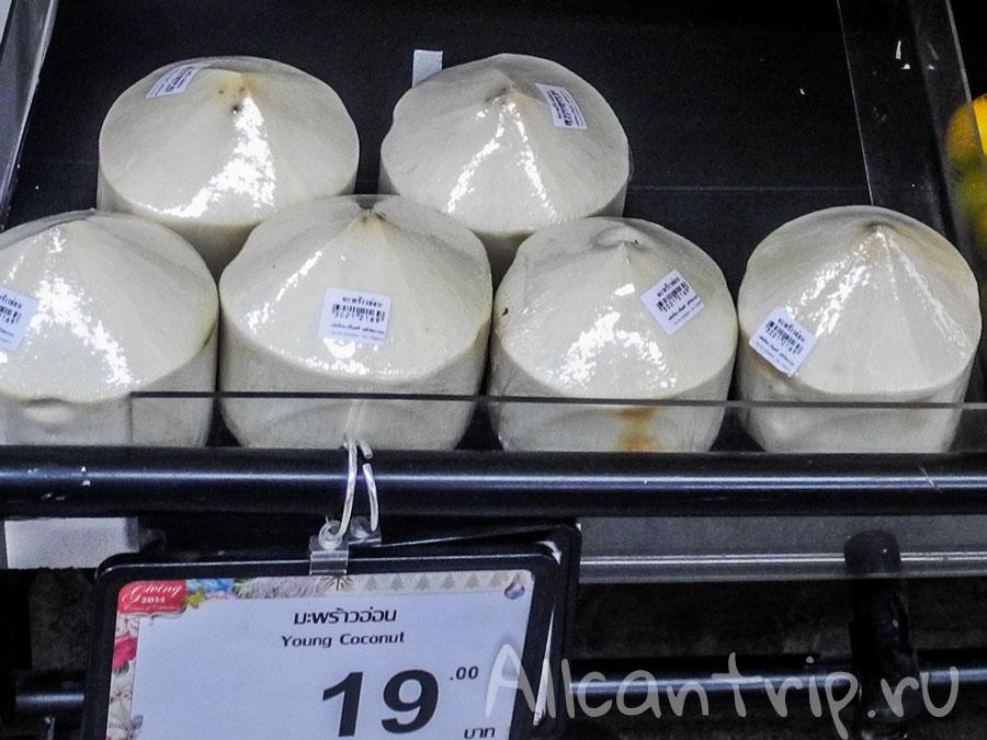 тайский кокос
