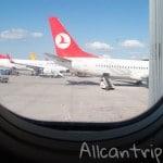Как мы добирались из Стамбула в Белград турецким лоукостером Pegasus