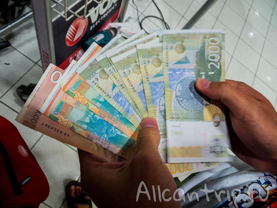 обмен валют в белграде