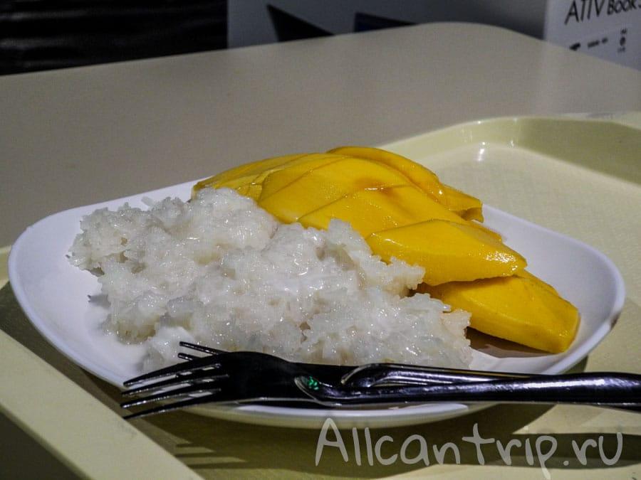 манго стики райс