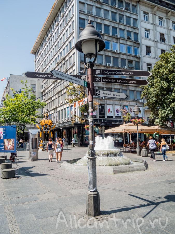 улица кнеза михаила в Белграде