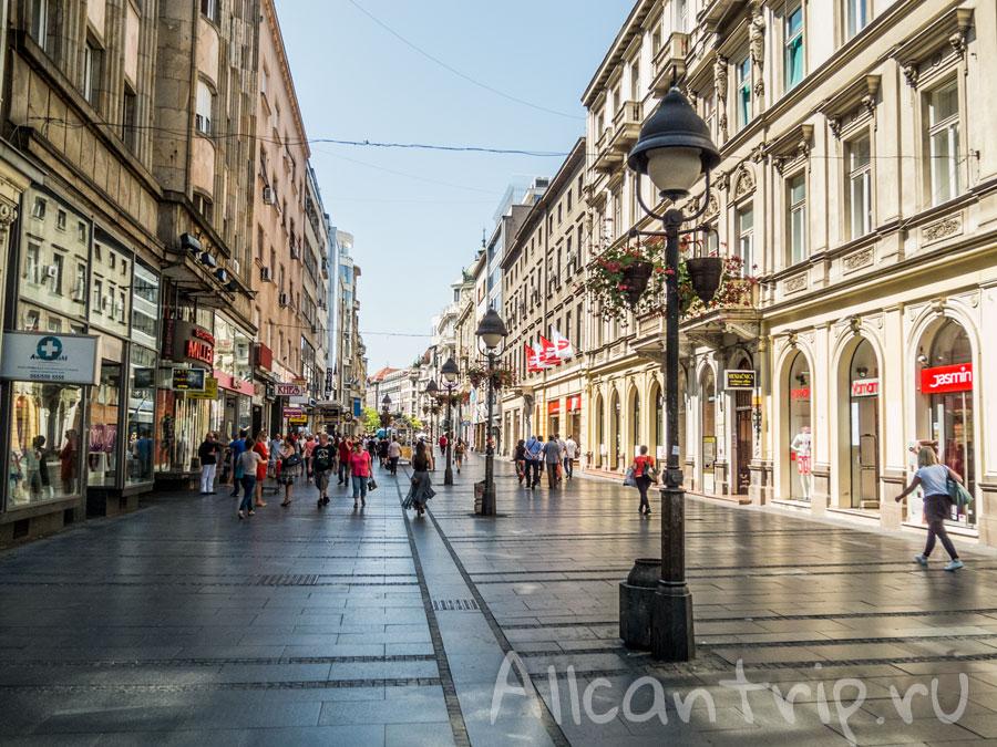 главная туристическая улица белграда