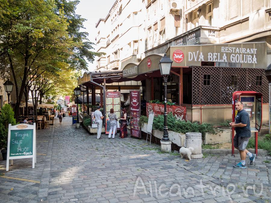 улица скадарлия в Белграде