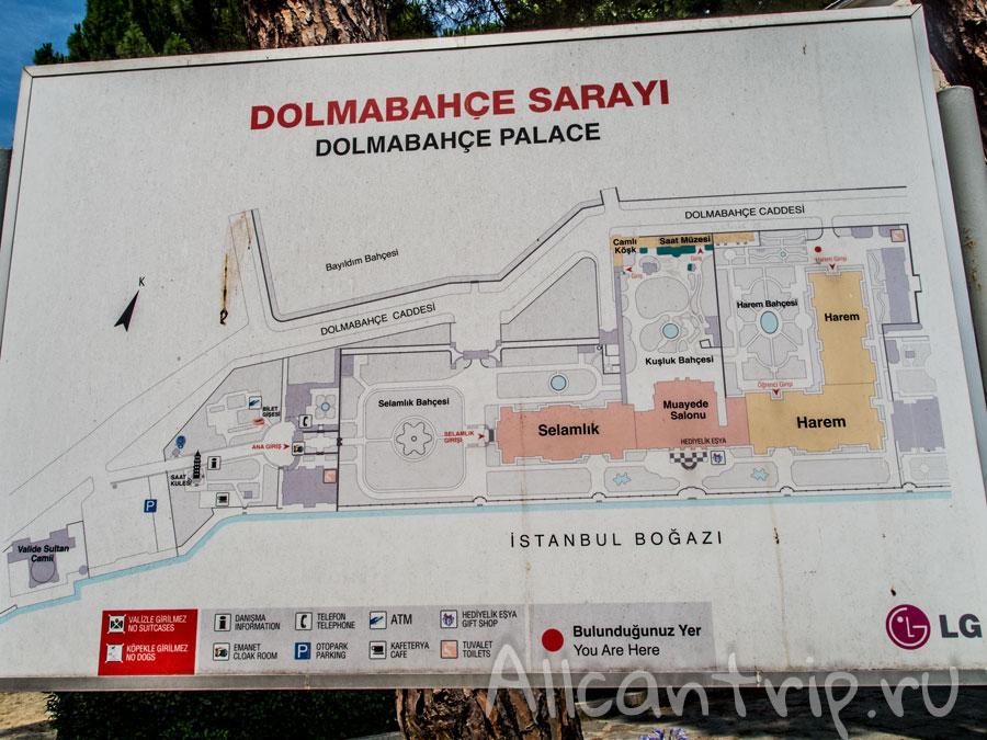 дворец долмабахче схема