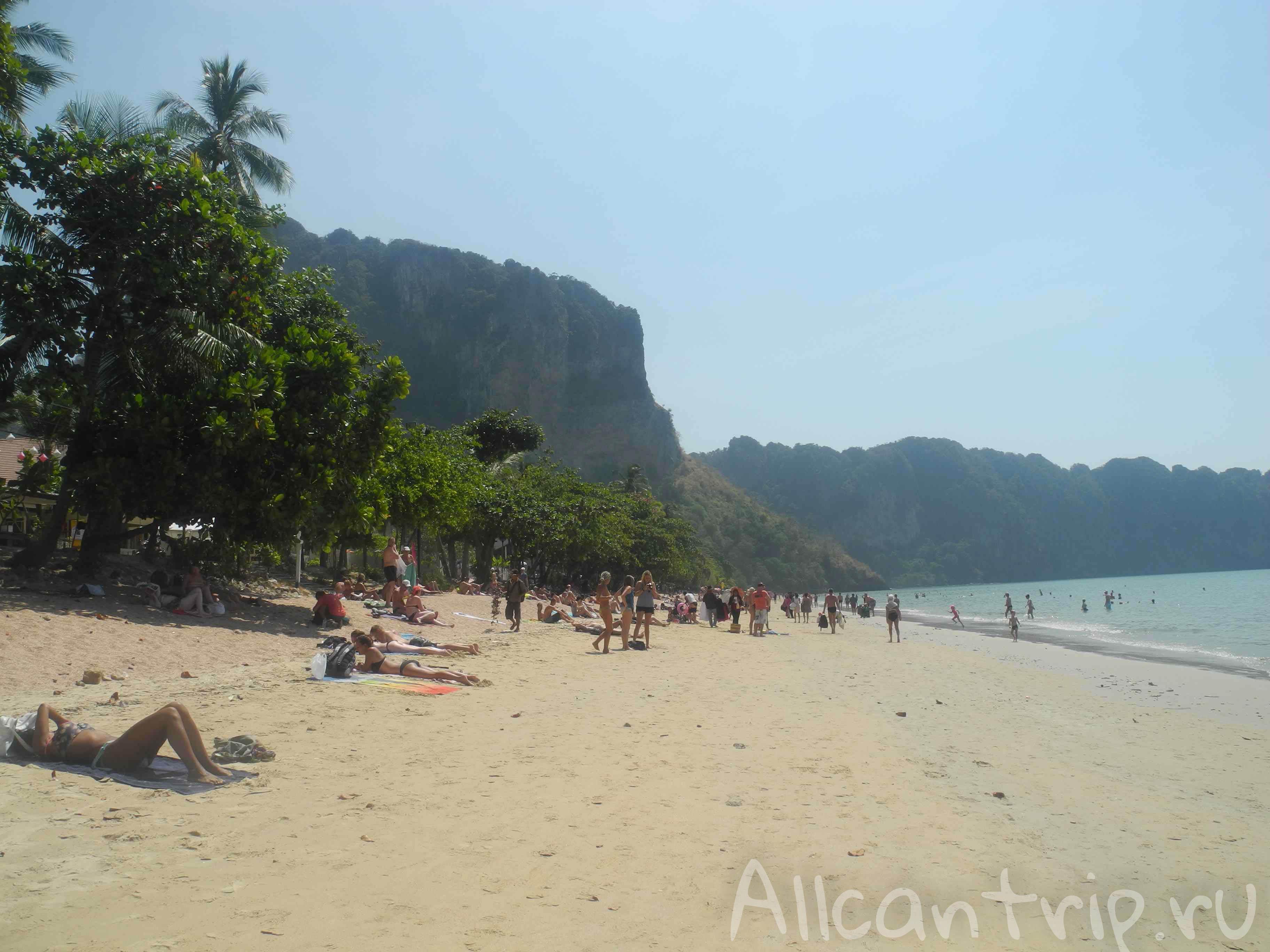 Пляж в Ао Нанге