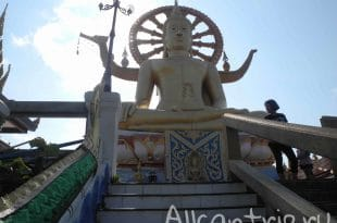 Биг Будда самуи
