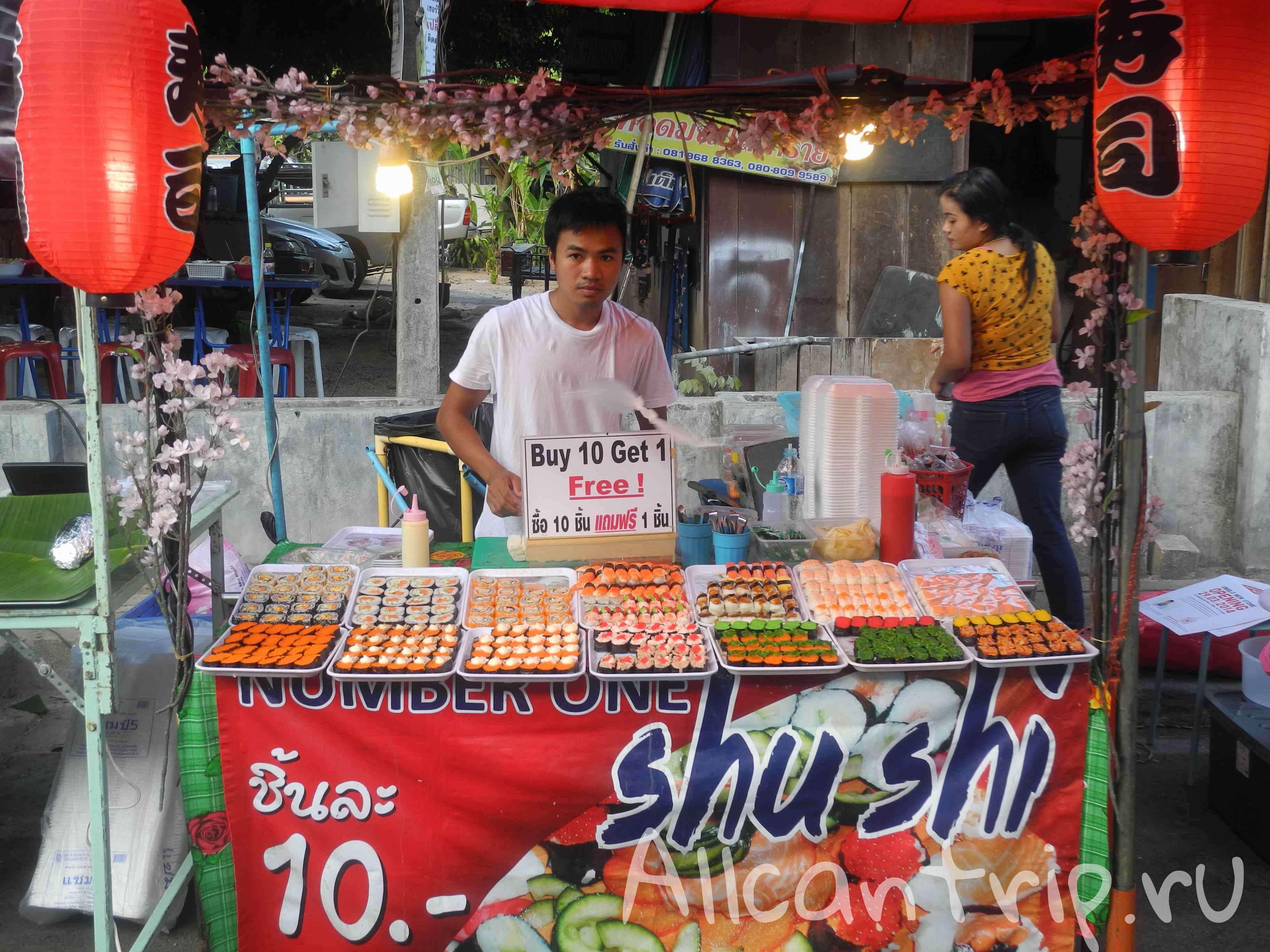 суши на рынке самуи