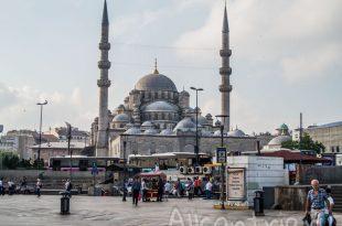 жилье в стамбуле султанахмет