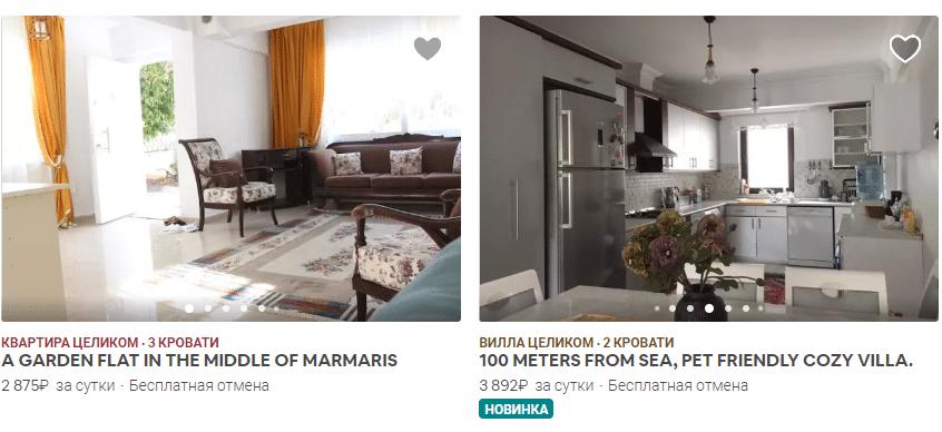 апартаменты в мармарисе