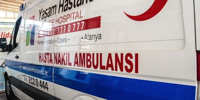 Обязательное государственное медицинское страхование в Турции